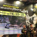 スペインではCev Repsolが開幕しますが、今週は東京モーターサイクルショーです。